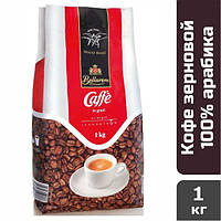 Кофе зерновой Bellarom Caffe in grani, 1 кг