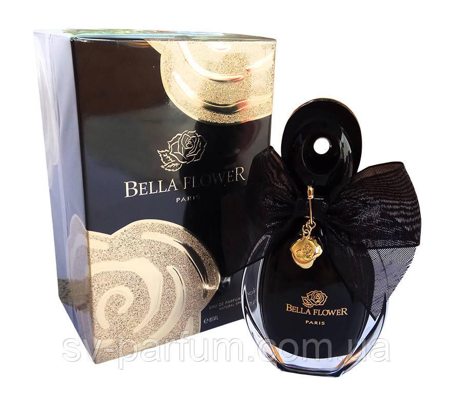 Парфюмированная вода женская Bella Flower 85 ml