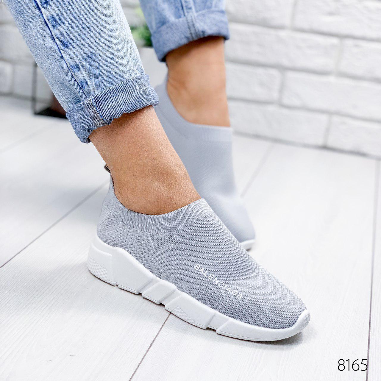 """Кроссовки женские в стиле """"Balenciaga"""" серого цвета из текстиля. Кеды женские. Мокасины женские. Обувь женская"""