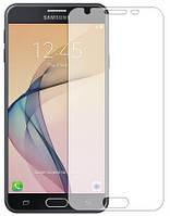 Броньоване захисне скло Samsung Galaxy J5 Prime (2016)
