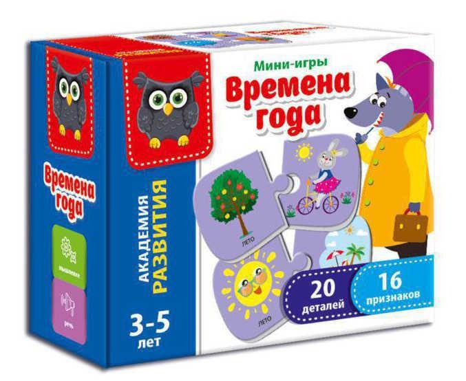 "Гр Мини игра ""Времена года"" /рус/ VT 5111-01 (36) ""Vladi Toys"""