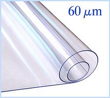 Пленка 60 микрон ПВХ-силиконовая 1.5 х 262 метров (мягкое стекло)