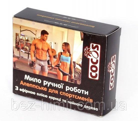 Мыло для спортсменов и людей с активным образом жизни