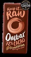 Шоколад сырой органический 72% какао, 35 грамм, Ombar