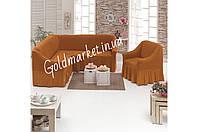 Универсальный чехол на угловой диван и кресло 1'335грн