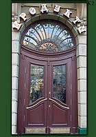 Двері з масиву зі склопакетом та ковкою на замовлення