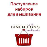 Июньские наборы Dimensions по предзаказу уже в продаже !!!
