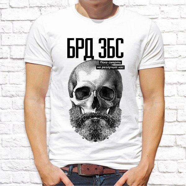"""Мужская футболка с принтом, Swag """"БРД ЗБС"""" M, Белый Push IT"""