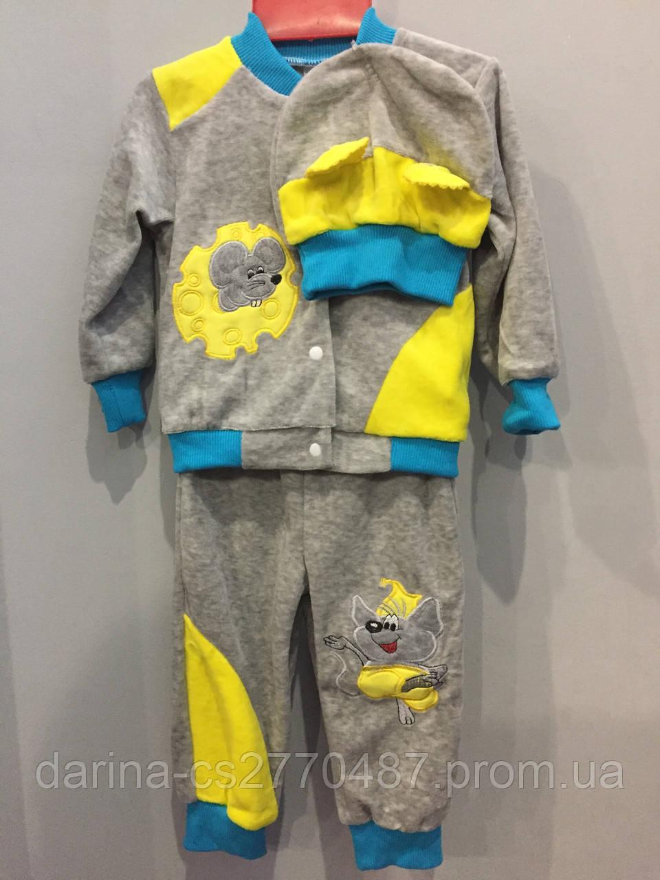Велюровый костюм для мальчика с мышкой