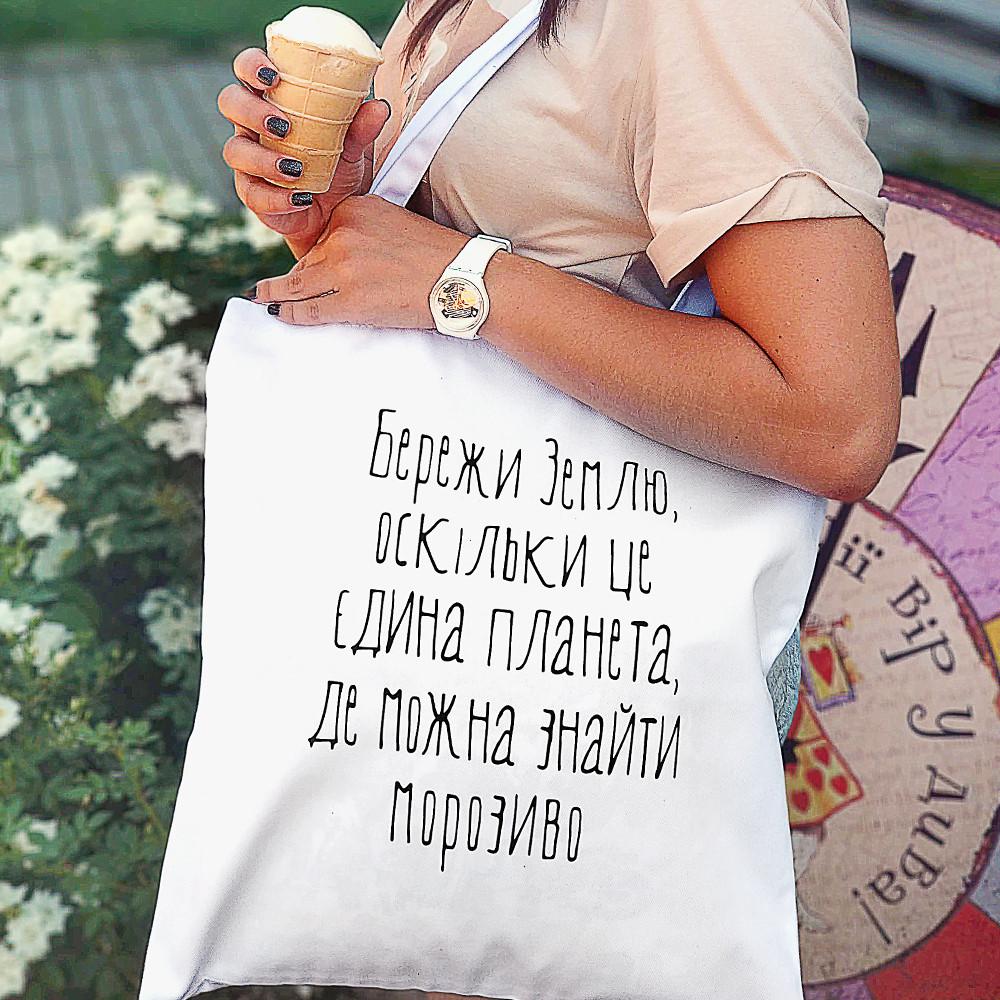 Эко сумка Market Бережи землю 38х40см (KOTM_19I005)