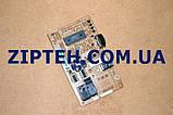 Блок управления для микроволновки LG MH-595T (без трансформатора платы), фото 2