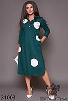 Бутылочное трикотажное платье в крупный горох батал 54-56