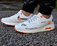 """Кроссовки """"Nike Air Max 90 Just Do it"""" белые, фото 1"""
