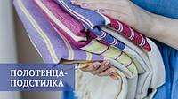 Подстилки / полотенца / коврики для пикника