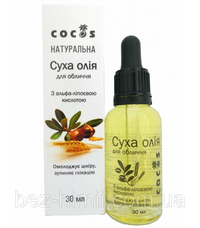Сухе масло з альфа-липолевой кислотою. Для омолодження шкіри обличчя