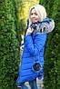 Женская куртка зимняя модная, фото 3