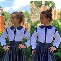 Блузка для девочки белая школьная, с длинным рукавом и воротничком, отделка в горошек синяя и черная, фото 1
