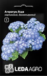 Семена Агератум карлмковый Леда 0,2г LEDAAGRO