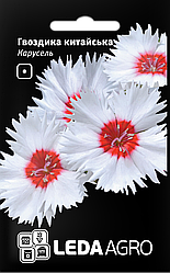 Семена Гвоздика китайская Карусель 0,1г LEDAAGRO