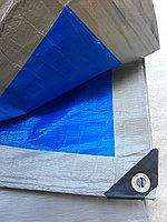 Тент затеняющий двухслойный серо-синий (4х6 м, 180 г/м²)