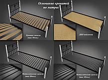 Двухъярусная кровать Маранта Коричневая 90*190 (Tenero TM), фото 3