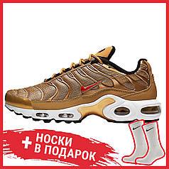 Мужские кроссовки Nike Tn Air Max Plus Metallic Gold 887092-700, Найк Аир Макс ТН