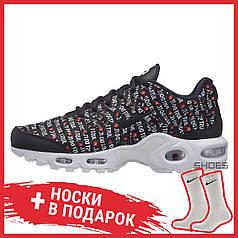 Мужские кроссовки Nike TN Air Max Plus Just Do It Pack Black 862201-007, Найк Аир Макс ТН