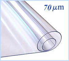 Пленка 70 микрон ПВХ-силиконовая 1.5 х 223 метра (мягкое стекло)