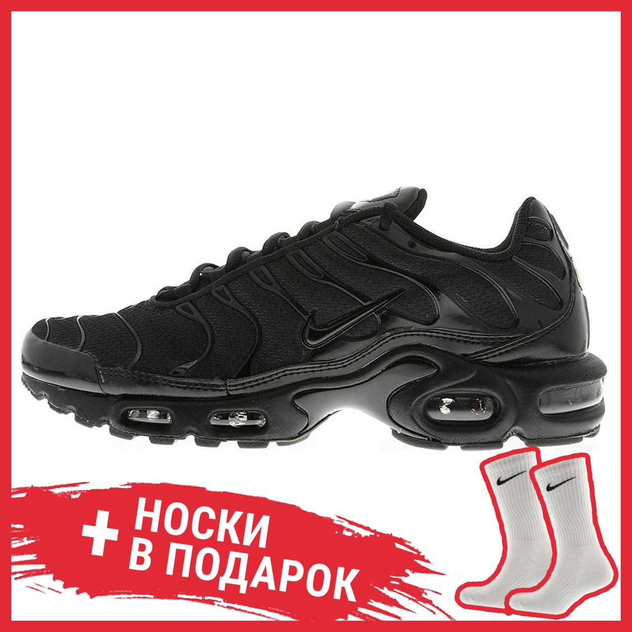 Мужские кроссовки Nike TN Air Max Plus Triple Black 604133-050, Найк Аир Макс ТН