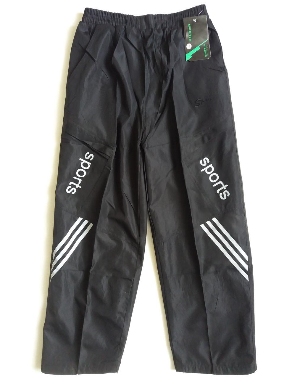 Спортивные штаны болоневые, подросток-мужские. От 3шт по 20грн