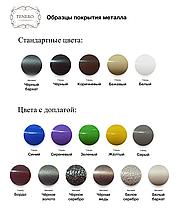 Кровать Виола Черный Бархат 120*200 (Tenero TM), фото 2