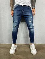 Мужские демисезонные зауженные джинсы / ЛЮКС качества