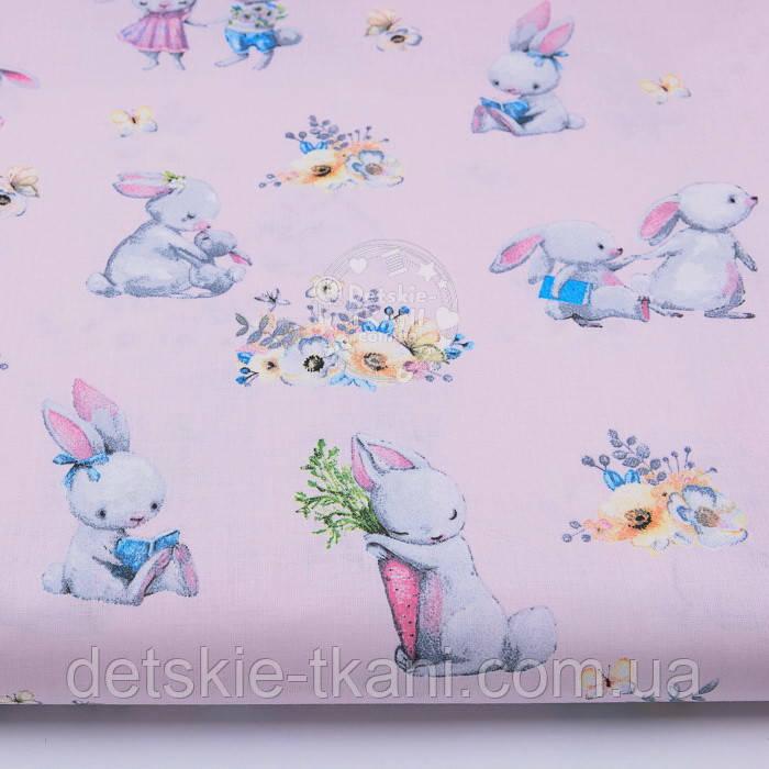 """Бязь польская """"Кролики с морковкой и книжкой"""" на розовом фоне (2394)"""