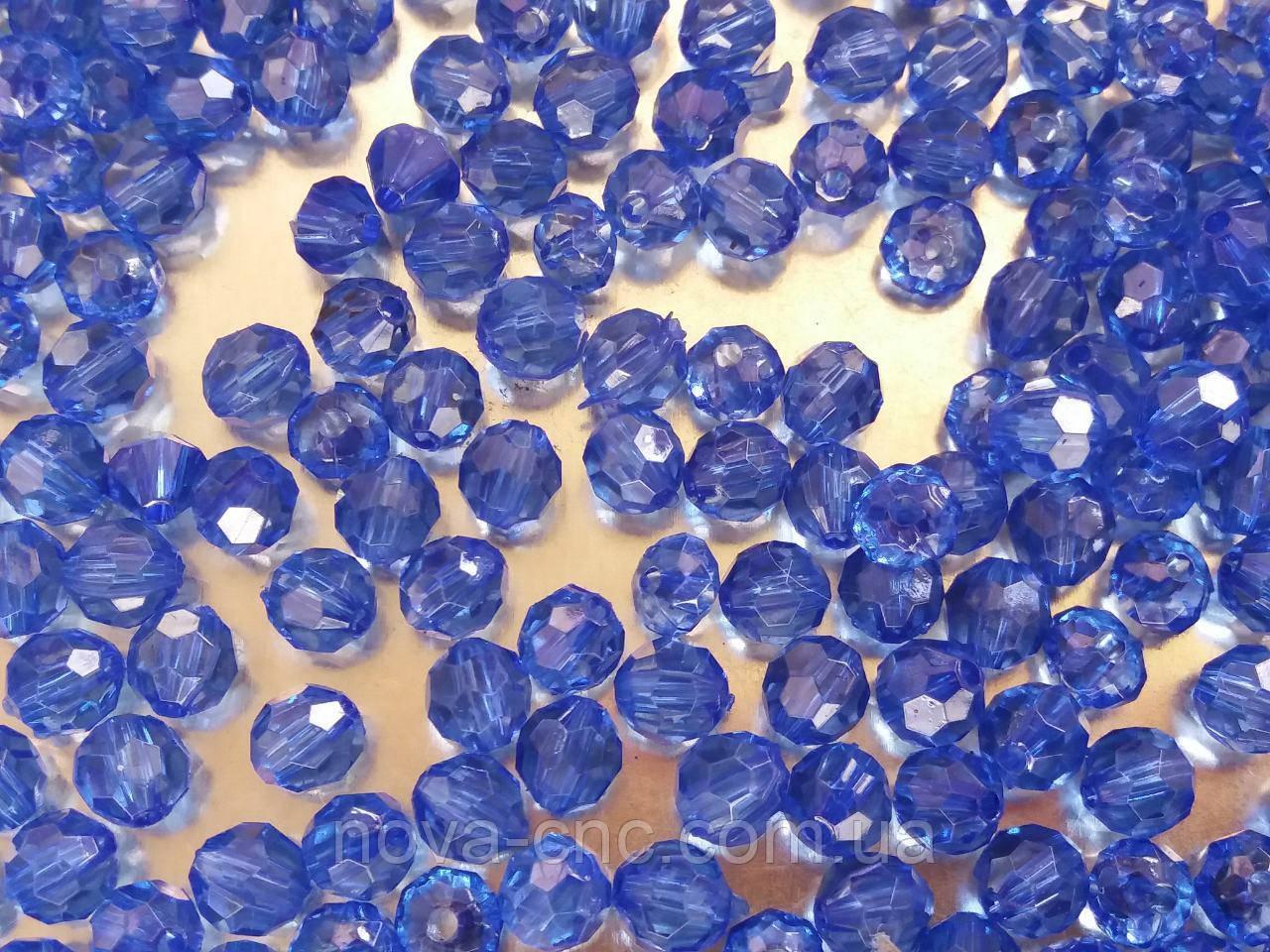 """Намистини """"Гранатик"""" синій 6 мм 500 грам"""