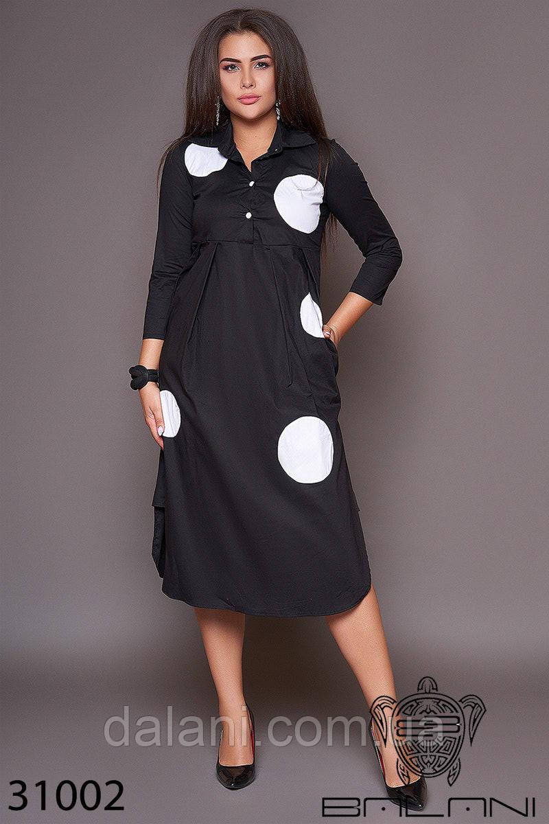 Чёрное трикотажное платье в крупный горох батал