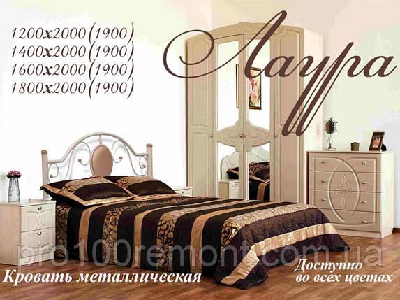Кровать Лаура, фото 2