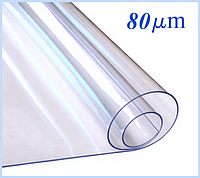 Пленка 80 микрон ПВХ-силиконовая 1.5 х 128.2 метров (мягкое стекло)