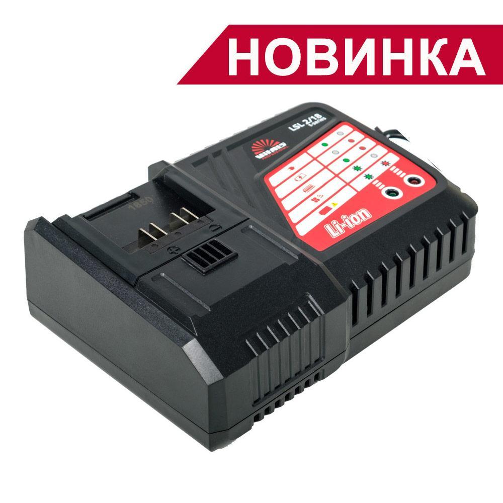 Зарядное устройство LSL 2/18 t-series