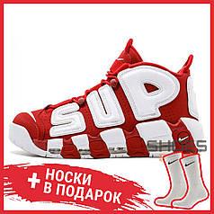 Мужские кроссовки Nike Air More Uptempo X Supreme Suptempo 902 290 600, Найк Аир Мор Аптемпо