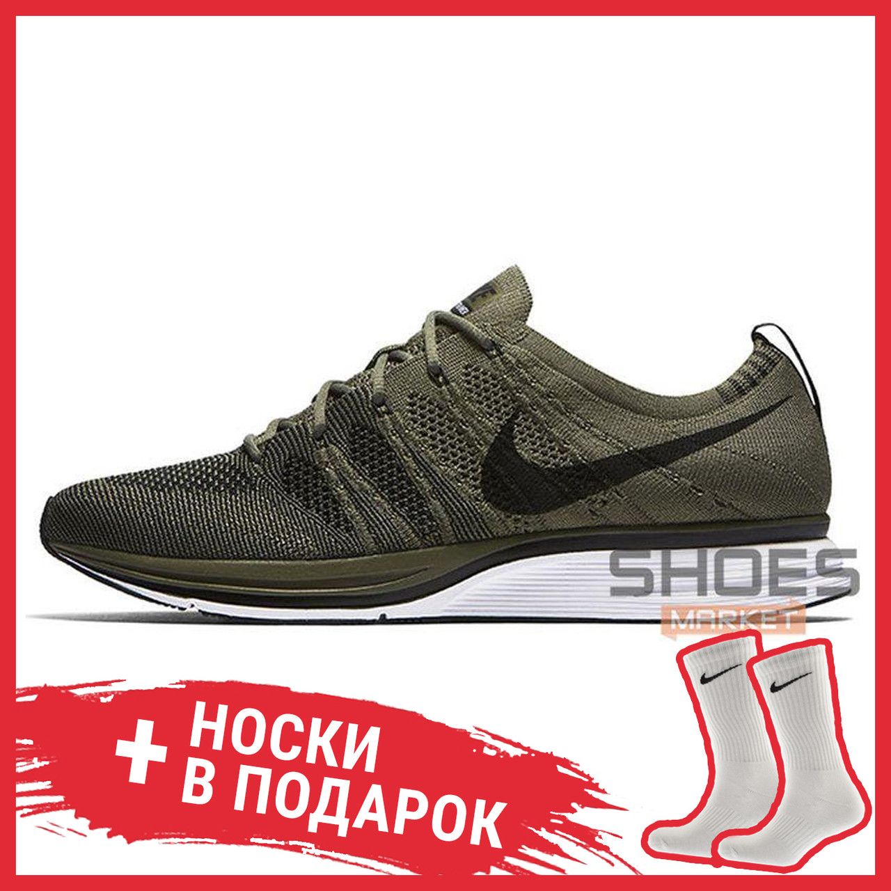 Мужские кроссовки Nike Flyknit Trainer Medium Olive/Black/White AH8396-200, Найк Флайнит