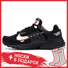 "Мужские кроссовки Nike Air Presto X Off-White ""Black"" AA3830-002, Найк Аир Престо"