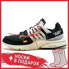 Мужские кроссовки Nike Air Presto x Off-White AA3830-001, Найк Аир Престо