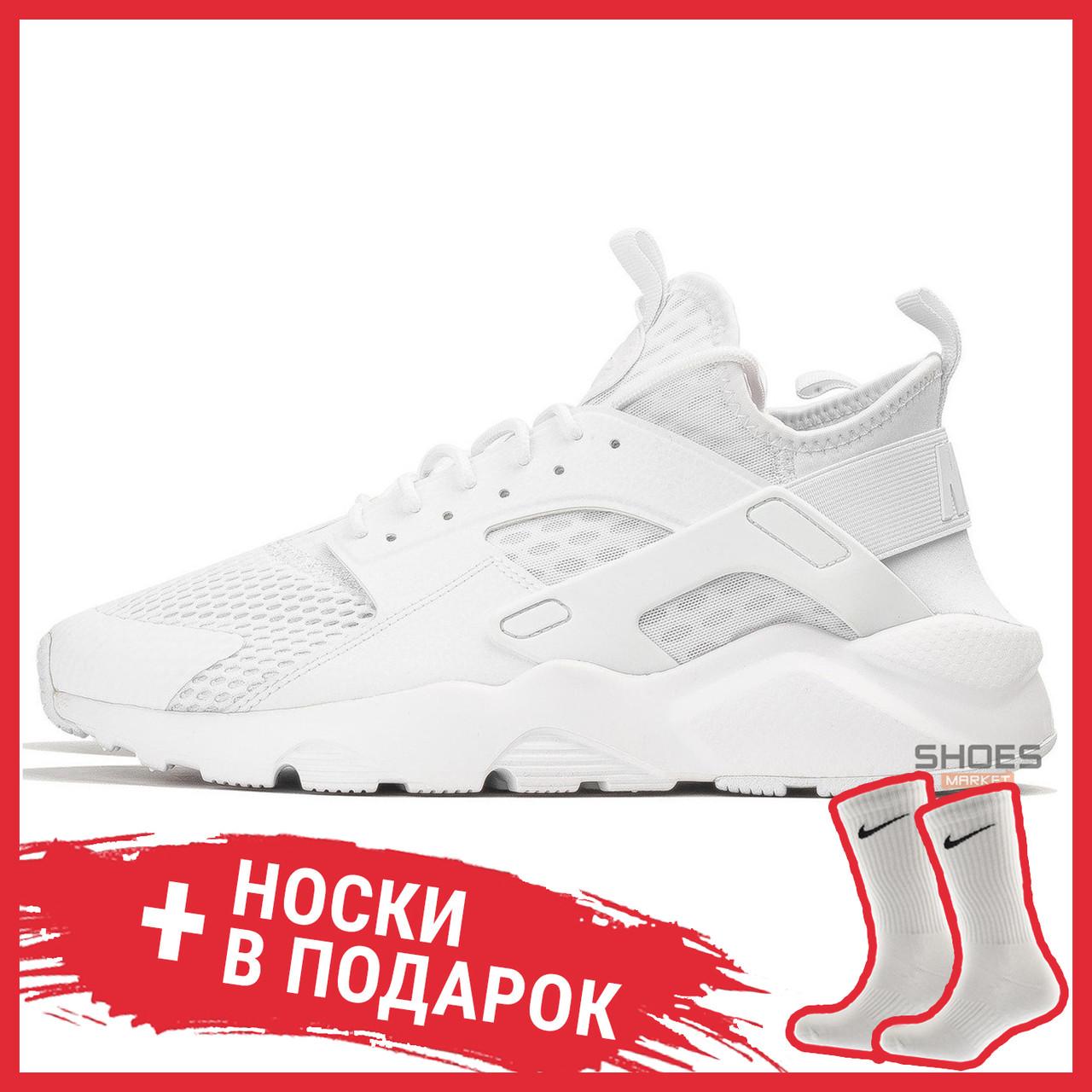 Мужские кроссовки Nike Air Huarache Ultra BR Triple White 833147-100, Найк Аир Хуарачи