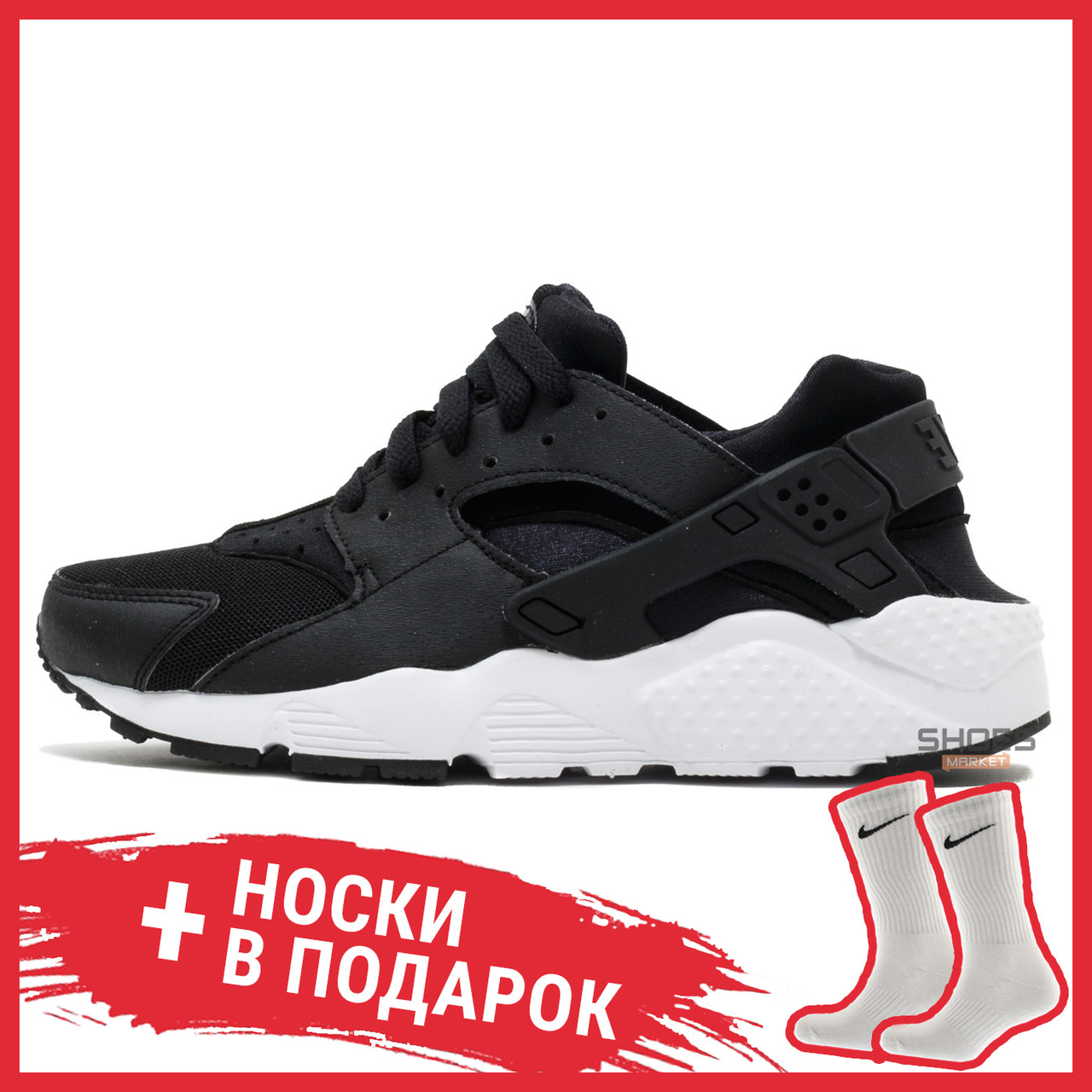 Мужские кроссовки Nike Huarache Run GS 654275-011, Найк Аир Хуарачи