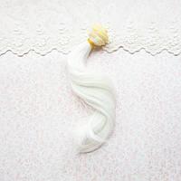 Волосы для кукол легкая волна, белые - 30 см