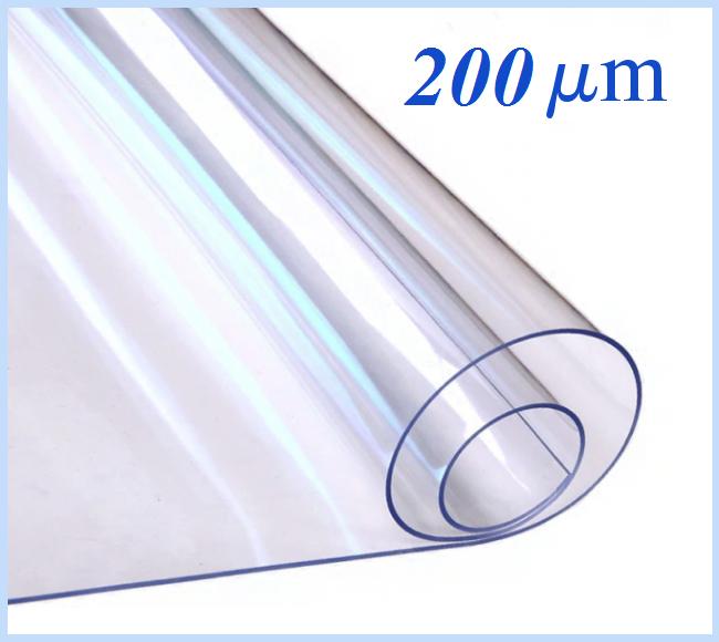 Пленка 200 микрон ПВХ-силиконовая 1.5 х 78 метров (мягкое стекло)