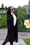 Женский длинный кардиган с карманами и разрезами (в расцветках), фото 2