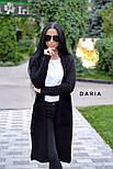 Женский длинный кардиган с карманами и разрезами (в расцветках), фото 3