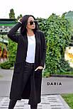 Женский длинный кардиган с карманами и разрезами (в расцветках), фото 4