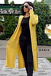 Женский длинный кардиган с карманами и разрезами (в расцветках), фото 5